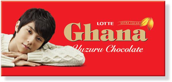 svegliarsi con yuzu ghana lotte