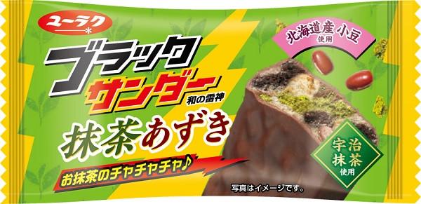 有楽製菓 ブラックサンダー抹茶あずき