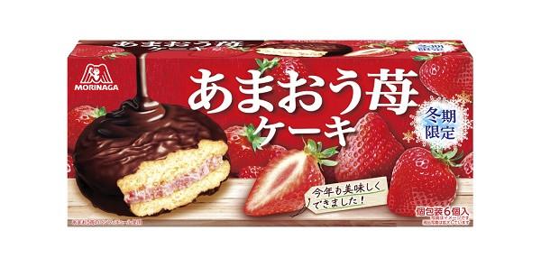 森永製菓 いちごフレーバー7品