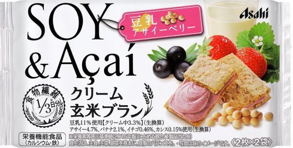 アサヒ クリーム玄米ブラン 豆乳アサイーベリー 袋2枚×2