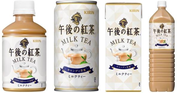 KIRIN 午後の紅茶 ミルクティー