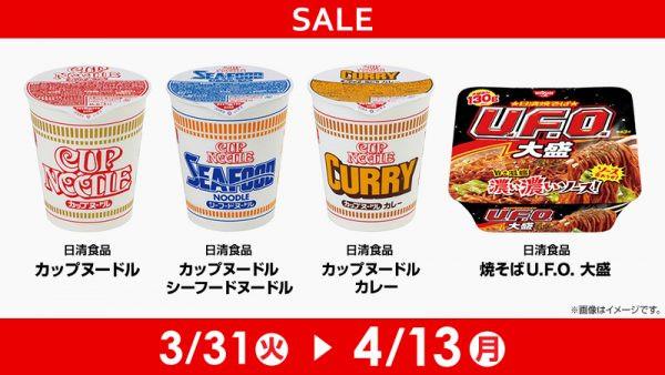 ローソン麺