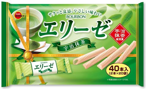 ブルボン 抹茶フェア