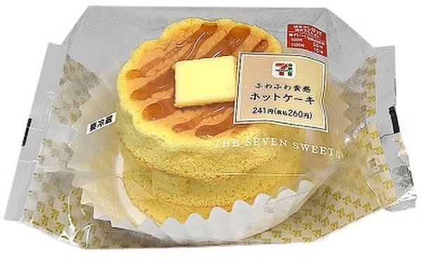 セブンホットケーキ