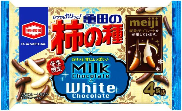 亀田の柿の種 ミルクチョコ&ホワイトチョコ