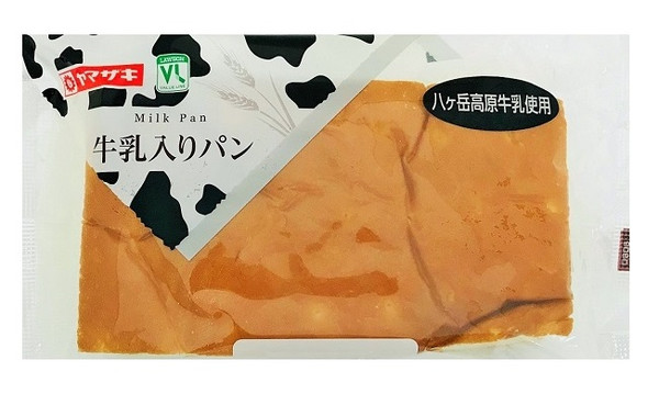 VL 牛乳入りパン(八ヶ岳高原牛乳使用)