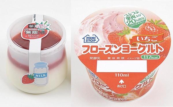 ミニストップ いちごを使用したアイスやスイーツ、菓子パンなど