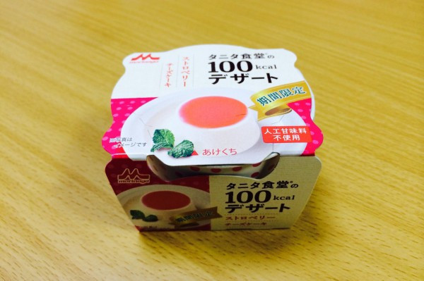 try-eat_18591-1