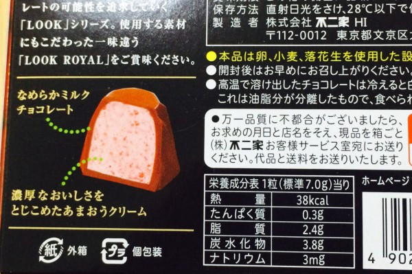 try-eat_19210-2