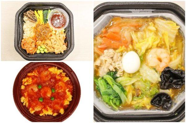 食品クチコミサイト「もぐナビ」で、注目度の高かったコンビニ弁当をランキング形式で紹介する「最新コンビニ弁当ランキング」。