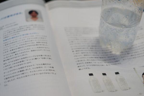 【コンビニ限定】ペットボトルノンアル飲料「オールフリー オールタイム」…