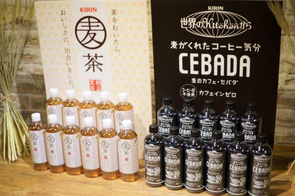 【カフェインゼロ・カロリーゼロ】あま香ばしい「キリン 麦茶」と深煎り焙煎「キリン 世界のKitchenから 麦のカフェ CEBADA」が新発売