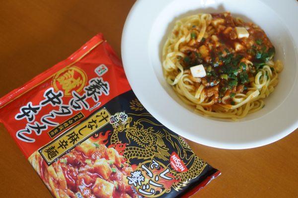 セブン「蒙古タンメン中本 汁なし麻辛麺」を実食レポート!花椒のしびれる辛みが旨い