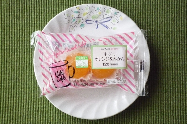 Uchi Café Sweetsのお決まり、濃淡二種のピンクのストライプ