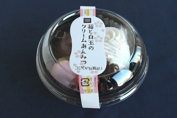 try-eat_37628-2