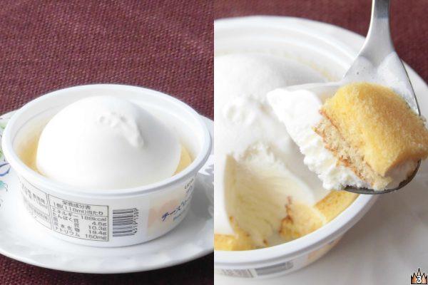 スポンジ、アイスともにkiri®クリームチーズを使用して、爽やかな風味とコクが味わえるアイス。