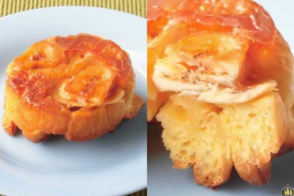 バナナ風味のデニッシュにドライバナナとカラメルを乗せて、クロッカンのようにカリッと焼き上げたパン
