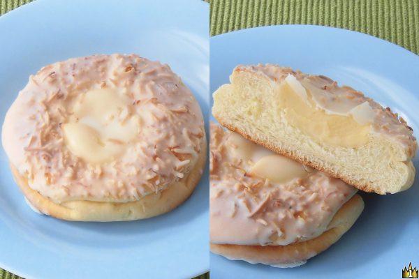 カスタードとココナッツをしっとり生地にトッピングして焼き上げグレーズでコーティングした、コーヒーとの相性抜群のパン。