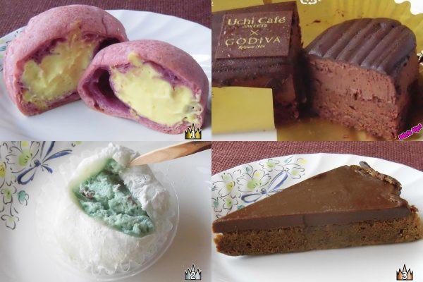 3位:セブン-イレブン「ほうじ茶の生ガトーショコラ」、2位:セブン-イレブン「もちとろチョコミント」、ピックアップ:ローソン「Uchi Cafe' SWEETS × GODIVA ガトーショコラ」、1位:セブン-イレブン「宮崎紅のさつまいもこ」