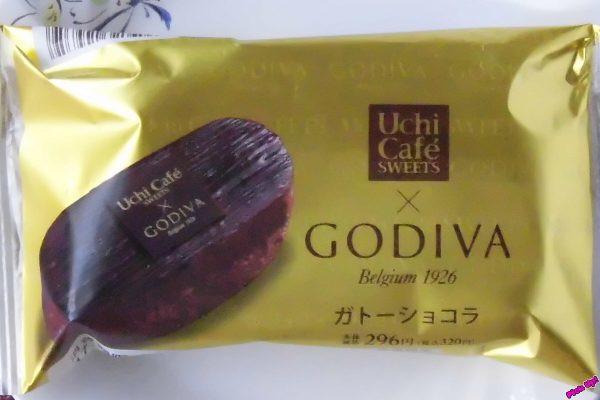 ふんわりチョコスポンジと濃厚チョコムースの二層仕立て、GODIVAコラボ第3段のガトーショコラ。