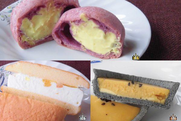 3位:ローソン「安納芋と黒胡麻のタルト(カスタードクリーム入り)」、2位:セブン-イレブン「コールド・ストーン・クリーマリー プレミアムケーキサンド ハニーポップチーズケーキ」、1位:セブン-イレブン「宮崎紅のさつまいもこ」
