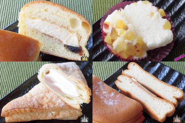 3位:ローソン「大豆粉の厚焼きパンケーキ ~アガベシロップ入りメープルソース~」、2位:ファミリーマート「マロンパイ」、ピックアップ:ローソン「国産米粉の蒸しぱん~宮崎紅いも~」、1位:セブン-イレブン「プリンクリームパン」