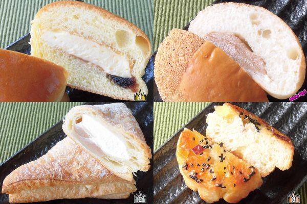 3位:ローソン「さつまいものクロッカン~宮崎紅いも~」、2位:ファミリーマート「マロンパイ」、ピックアップ:ファミリーマート「マロンクリームパン」、1位:セブン-イレブン「プリンクリームパン」