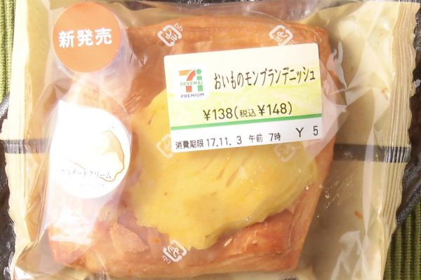 層になったデニッシュにカスタードとホイップ、さつまいもペーストを乗せてモンブラン風に仕上げた菓子パン。