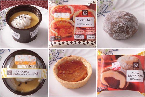 ローソン「スプーンで食べる安納芋のスイートポテト」、ローソン「アップルタルト」、ローソン「生チョコ純生クリーム大福」