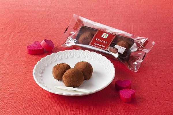 セブン\u2010イレブン・ジャパンは、バレンタインデーに向けて\u201cチョコレートスイーツフェア\u201dを全国のセブン\u2010イレブン19,979店(2017年12月末現在)で開催し、この時期だけの