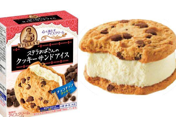 森永製菓、ステラおばさんのクッキーサンドアイス(チョコチップクッキー)