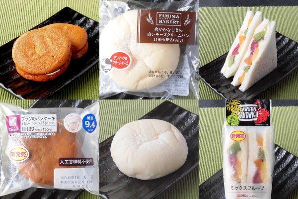 ローソン「ブランのパンケーキ 2個入(メープル&ホイップ)」、ファミリーマート「白いチーズクリームパン」、ローソン「ミックスフルーツサンド」