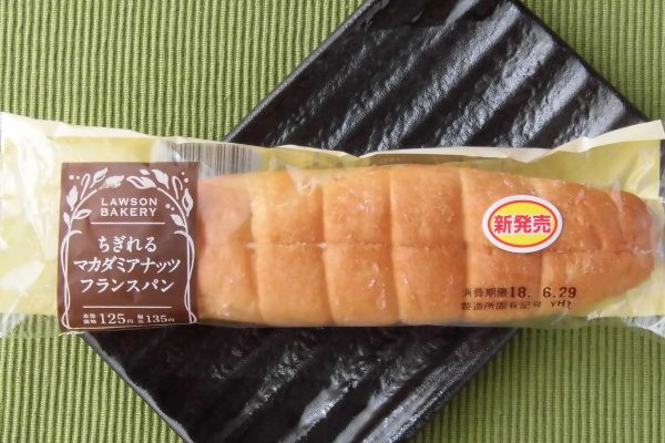 マカダミアナッツ風味のクリームを、ちぎりやすいスティック状に焼き上げたルヴァン種生地にサンドしたフランスパン。