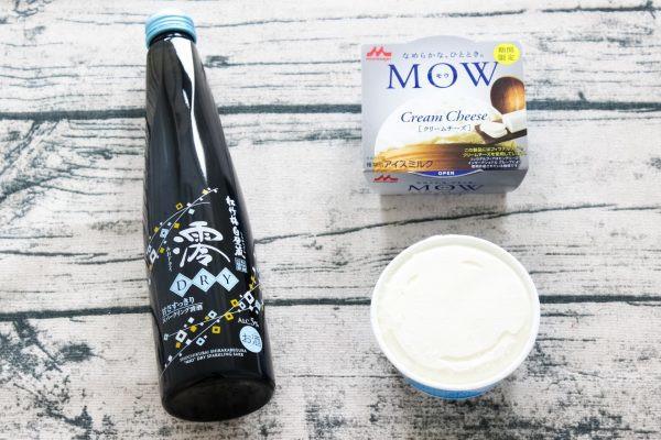 「澪」<DRY>×「MOW(モウ)クリームチーズ」