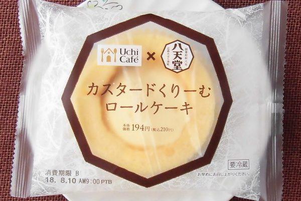 """やさしい味わいのカスタードをもっちり生地で包んだ、広島""""八天堂""""の「くりーむパン」をイメージしたロールケーキ。"""
