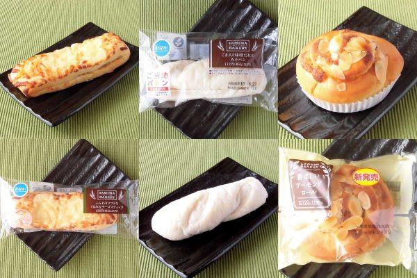 ファミリーマート「くるみ&チーズスティック」、ファミリーマート「みそパン」、ローソン「香ばしいアーモンドロール」
