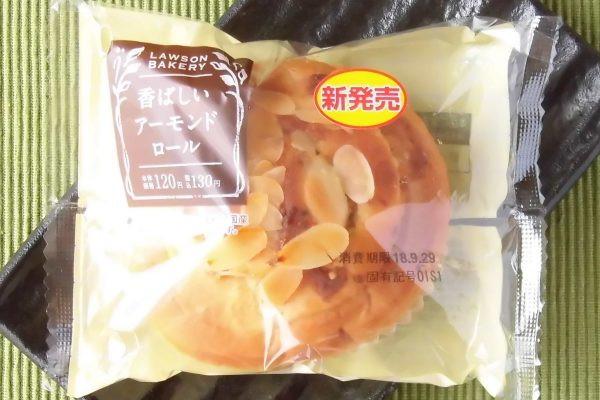 国産小麦使用のソフト生地にダマンド生地を巻きこんでふんわり焼き上げた菓子パン。