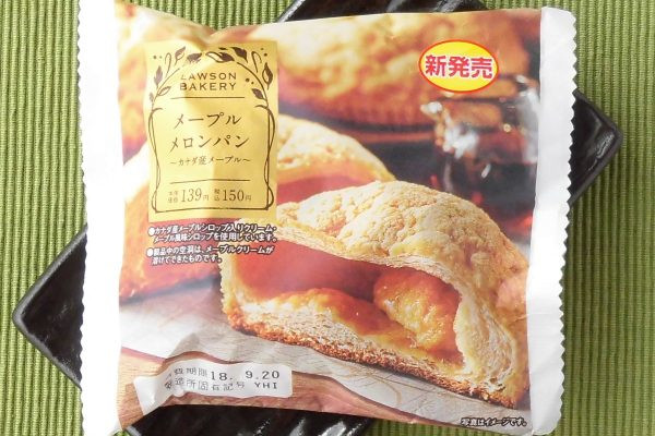 バターとメープルの風味豊かなさっくりクッキーをかぶせ、メープルマーガリンを染み込ませたしっとりメロンパン。