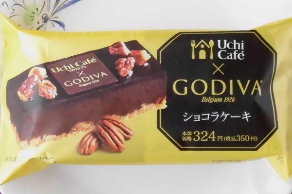 ビスキュイの上に香り高くコクのあるなめらかチョコガナッシュを乗せ、キャラメリゼしたナッツとロゴチョコレートを飾ったケーキ。