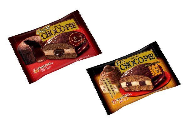 ロッテ「くちどけチョコパイ<とろ~りフォンダンショコラ>個売り」「和のチョコパイ<和栗あずき>個売り」