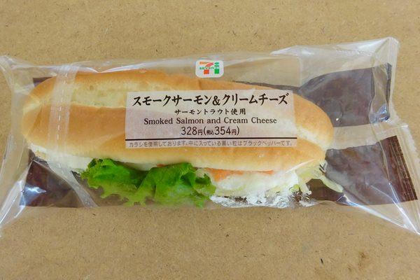 サンドパッケージ