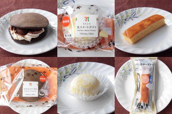セブン-イレブン「ティラミスパンケーキどら」、セブン-イレブン「もちとろ生スイートポテト」、ローソン「ブランのチーズケーキ」
