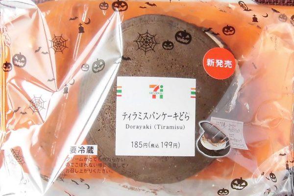 チーズホイップとコーヒー味チョコトリュフにコーヒーソースとココアをかけ、ココア味もっちりパンケーキ生地でサンドした和洋折衷スイーツ。