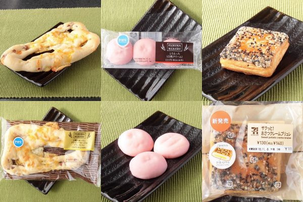 ファミリーマート「2種のチーズとドライソーセージのフランスパン」、ファミリーマート「とろもっち(白桃クリーム)」、セブン-イレブン「ザクっと!おさつクレームブリュレ」