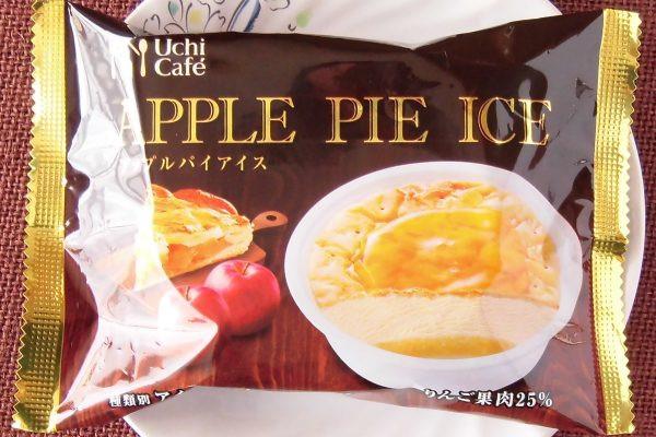 りんご果肉とカスタードアイスを重ね、パイ生地を乗せてアップルパイのように仕立てたアイス。