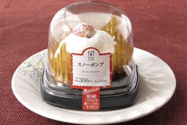 バニラビーンズ入りカスタードをふわふわスポンジでサンドし、ホイップクリームで覆った上にいちごをトッピングしたケーキ。