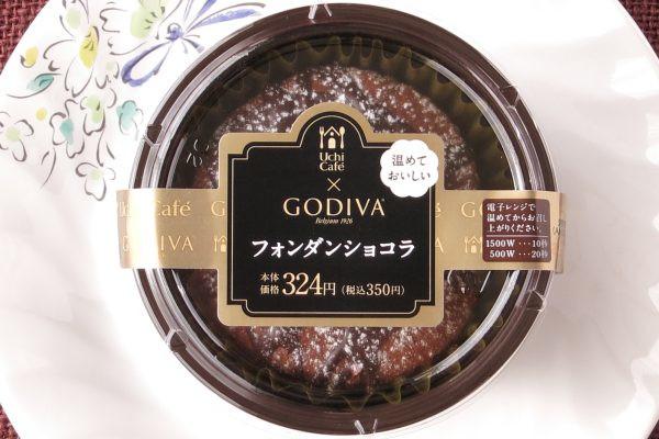 チョコガナッシュを中に封じたしっとりチョコケーキに、チョコ、カカオニブ、パウダーシュガーをトッピング。