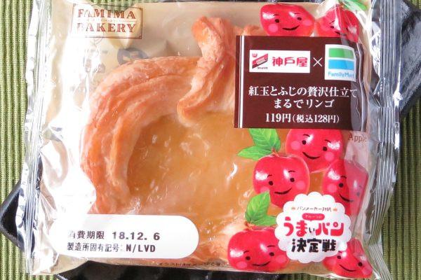 紅玉とふじ、2種のリンゴとカスタードクリームを、リンゴをかたどった生地に合わせたパン。