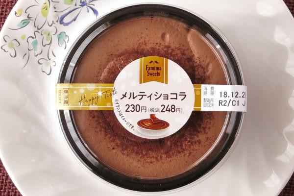 ブランデーを隠し味に、なめらかチョコクリーム、カカオ80%チョコソース、チョコクリームの3層仕立て。