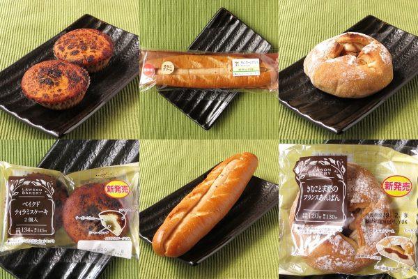 ローソン「ベイクドティラミスケーキ」、セブン-イレブン「きなこクリームフランス」、ローソン「きなこと求肥のフランスあんぱん」